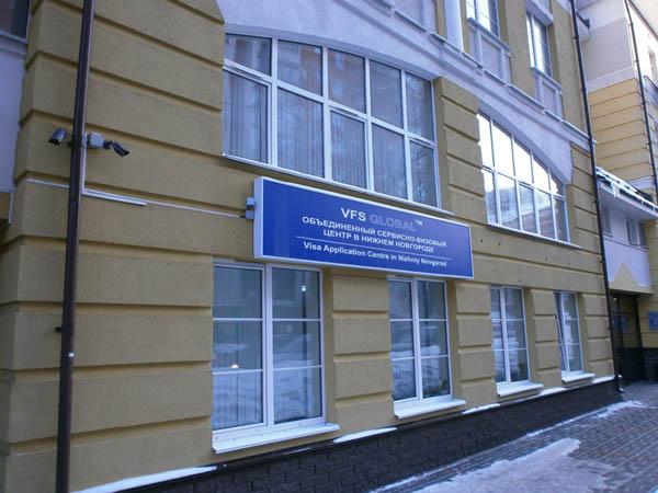 ОСВЦ на Ошарской