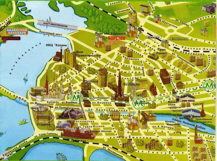 Карта схема города казань 963