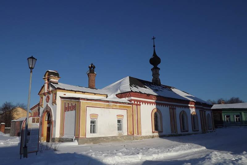 Христорождественская церковь
